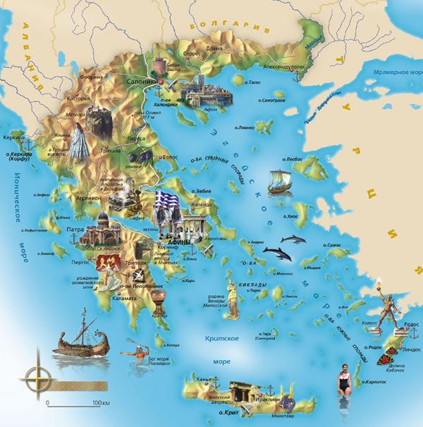 turisticka mapa grcke BalkanMagazin :: Grčka mnogo očekuje od turizma turisticka mapa grcke