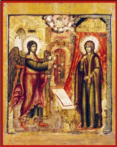 gospel-moscow-17th century